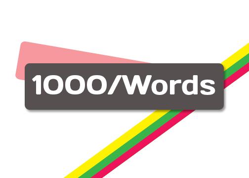 1000 Words Banner